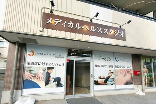 脳梗塞リハビリステーション尼崎・西宮
